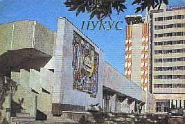каракалпакстан город нукус знакомство